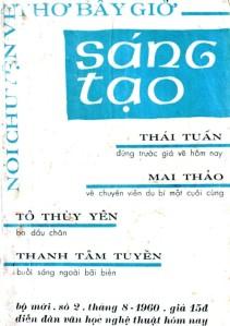 PTDC1974