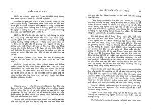 pg-11