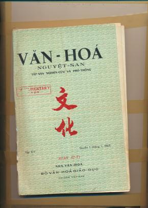 Văn hóa nguyệt san số tháng 1-1965 (Xuân ẤtTỵ)