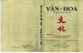 Văn hóa nguyệt san tháng10&11-1965